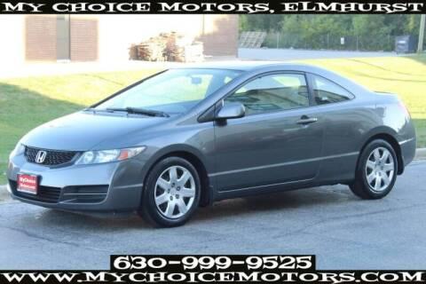 2009 Honda Civic for sale at My Choice Motors Elmhurst in Elmhurst IL