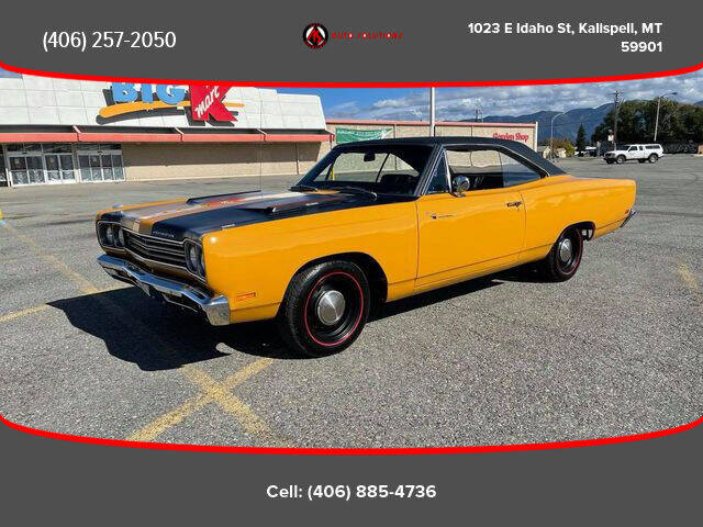1969 Plymouth RRU for sale at Auto Solutions in Kalispell MT