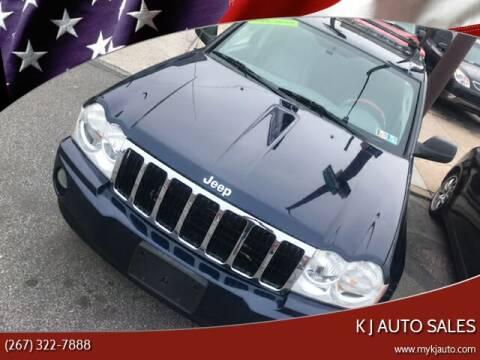2005 Jeep Grand Cherokee for sale at K J AUTO SALES in Philadelphia PA