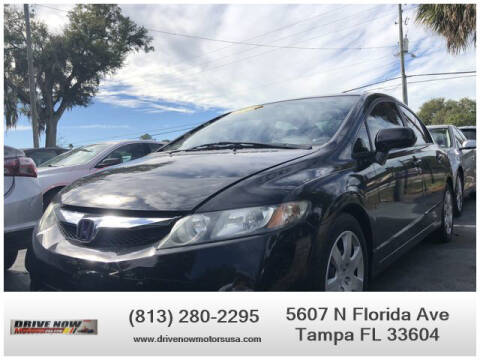 2009 Honda Civic for sale at Drive Now Motors USA in Tampa FL