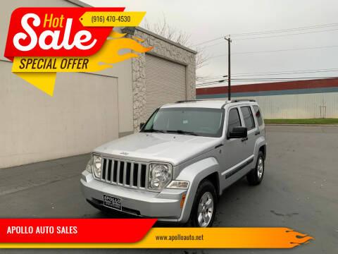 2009 Jeep Liberty for sale at APOLLO AUTO SALES in Sacramento CA
