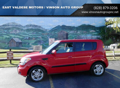 2010 Kia Soul for sale at EAST VALDESE MOTORS / VINSON AUTO GROUP in Valdese NC