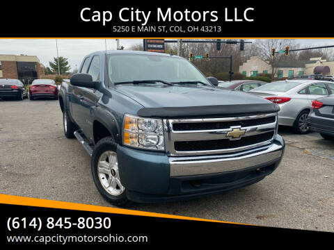 2008 Chevrolet Silverado 1500 for sale at Cap City Motors LLC in Columbus OH