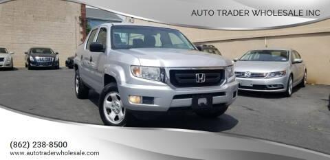 2011 Honda Ridgeline for sale at Auto Trader Wholesale Inc in Saddle Brook NJ