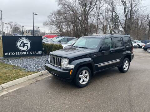 2008 Jeep Liberty for sale at Station 45 Auto Sales Inc in Allendale MI