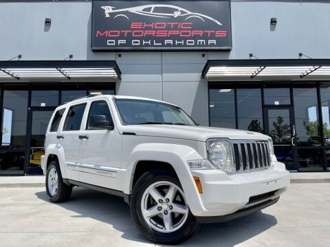 2010 Jeep Liberty for sale at Exotic Motorsports of Oklahoma in Edmond OK