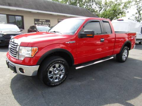 2012 Ford F-150 for sale at 2010 Auto Sales in Troy NY