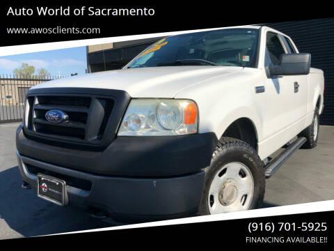 2007 Ford F-150 for sale at Auto World of Sacramento Stockton Blvd in Sacramento CA