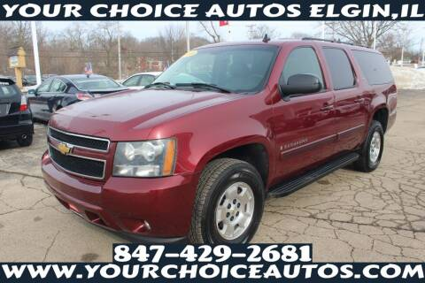 2008 Chevrolet Suburban for sale at Your Choice Autos - Elgin in Elgin IL