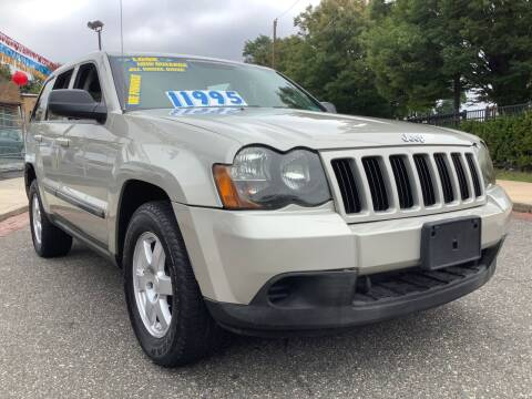 2008 Jeep Grand Cherokee for sale at Active Auto Sales Inc in Philadelphia PA