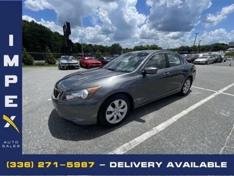 2008 Honda Accord for sale at Impex Auto Sales in Greensboro NC