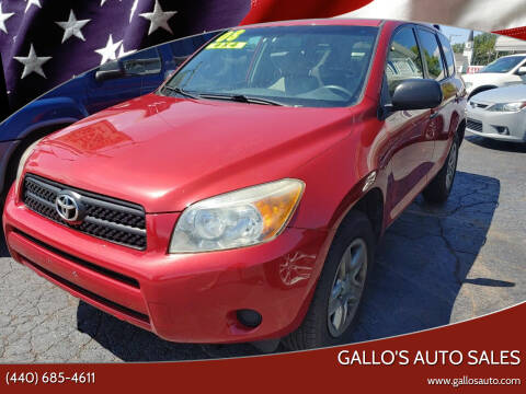 2008 Toyota RAV4 for sale at Gallo's Auto Sales in North Bloomfield OH