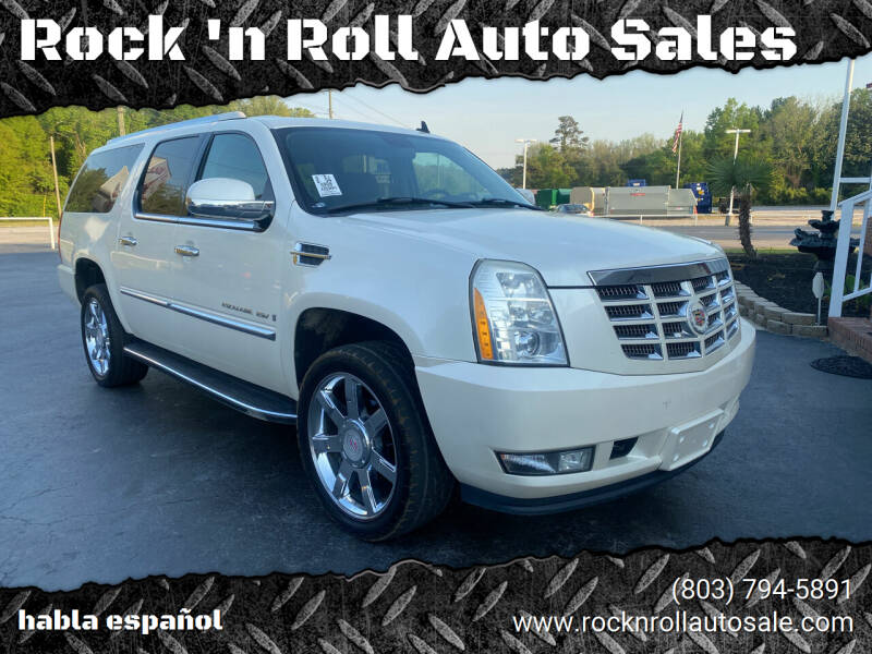 2008 Cadillac Escalade ESV for sale at Rock 'n Roll Auto Sales in West Columbia SC