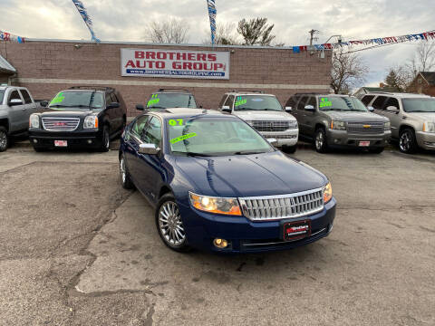 2007 Lincoln MKZ for sale at Brothers Auto Group in Youngstown OH