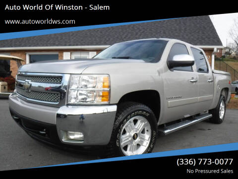 2008 Chevrolet Silverado 1500 for sale at Auto World Of Winston - Salem in Winston Salem NC