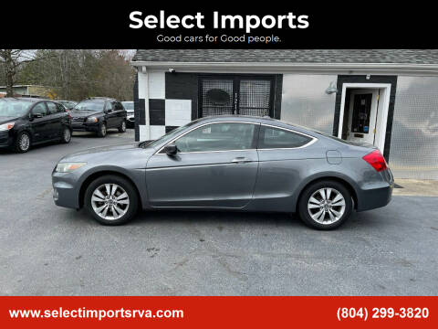 2011 Honda Accord for sale at Select Imports in Ashland VA