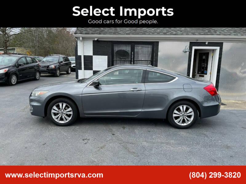 2011 Honda Accord for sale at Select Imports in Ashland VA