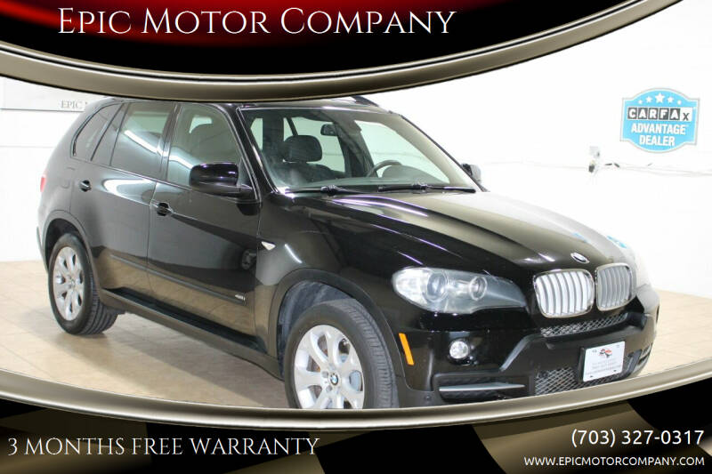 2008 BMW X5 for sale at Epic Motor Company in Chantilly VA