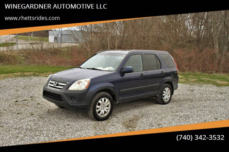 2005 Honda CR-V for sale at WINEGARDNER AUTOMOTIVE LLC in New Lexington OH