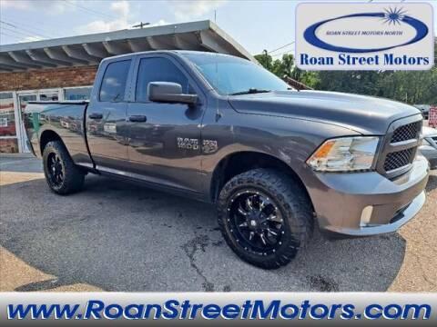 2016 RAM Ram Pickup 1500 for sale at PARKWAY AUTO SALES OF BRISTOL - Roan Street Motors in Johnson City TN