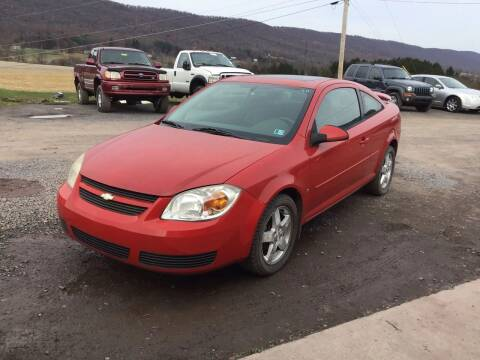 2006 Chevrolet Cobalt for sale at Troys Auto Sales in Dornsife PA