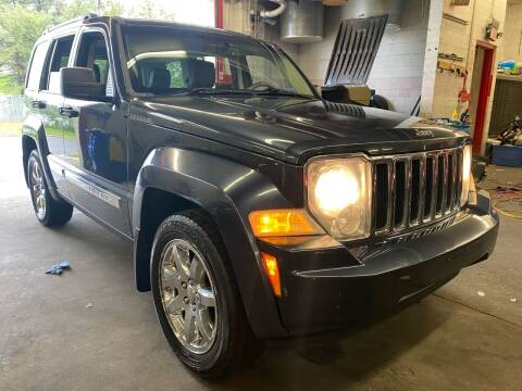 2008 Jeep Liberty for sale at Godwin Motors in Laurel MD