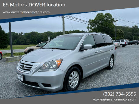 2010 Honda Odyssey for sale at ES Motors-DAGSBORO location - Dover in Dover DE