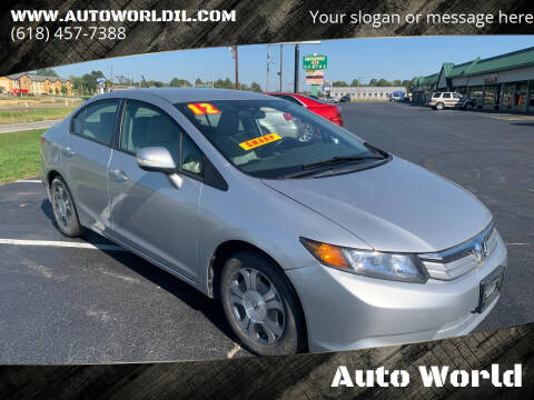 2012 Honda Civic for sale at Auto World in Carbondale IL
