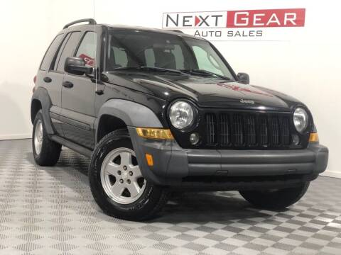 2007 Jeep Liberty for sale at Next Gear Auto Sales in Westfield IN