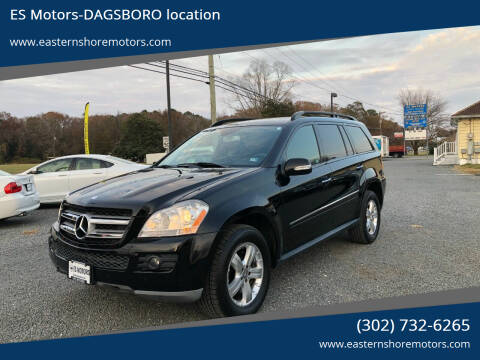 2008 Mercedes-Benz GL-Class for sale at ES Motors-DAGSBORO location in Dagsboro DE