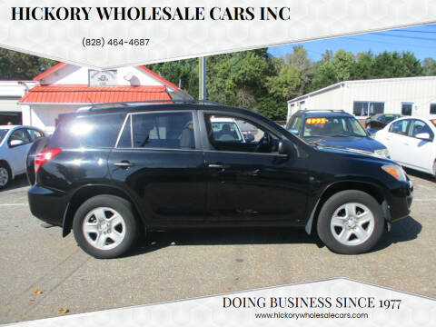 2012 Toyota RAV4 for sale at Hickory Wholesale Cars Inc in Newton NC