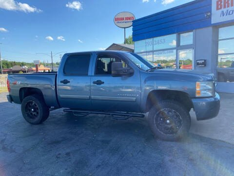 2008 Chevrolet Silverado 1500 for sale at Brian Jones Motorsports Inc in Danville VA