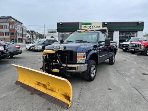 2008 Ford F-250 Super Duty for sale at Wakefield Auto Sales of Main Street Inc. in Wakefield MA