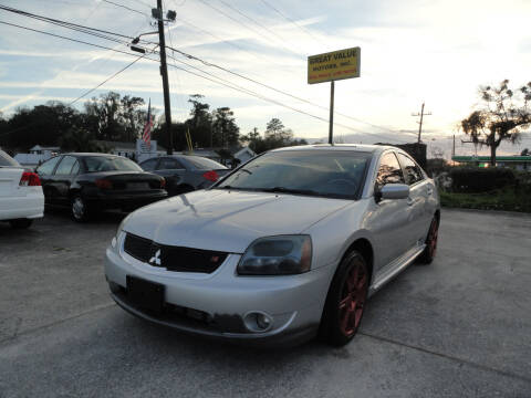 2008 Mitsubishi Galant for sale at GREAT VALUE MOTORS in Jacksonville FL