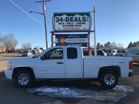 2011 Chevrolet Silverado 1500 for sale at 34 Deals LLC in Loveland CO
