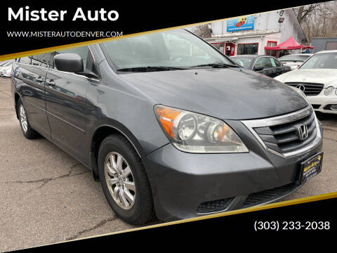 2010 Honda Odyssey for sale at Mister Auto in Lakewood CO