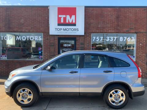 2011 Honda CR-V for sale at Top Motors LLC in Portsmouth VA