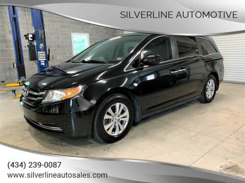 2015 Honda Odyssey for sale at Silverline Automotive in Lynchburg VA