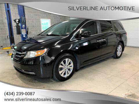 2015 Honda Odyssey for sale at Silverline Automotive in Lynchburg VA