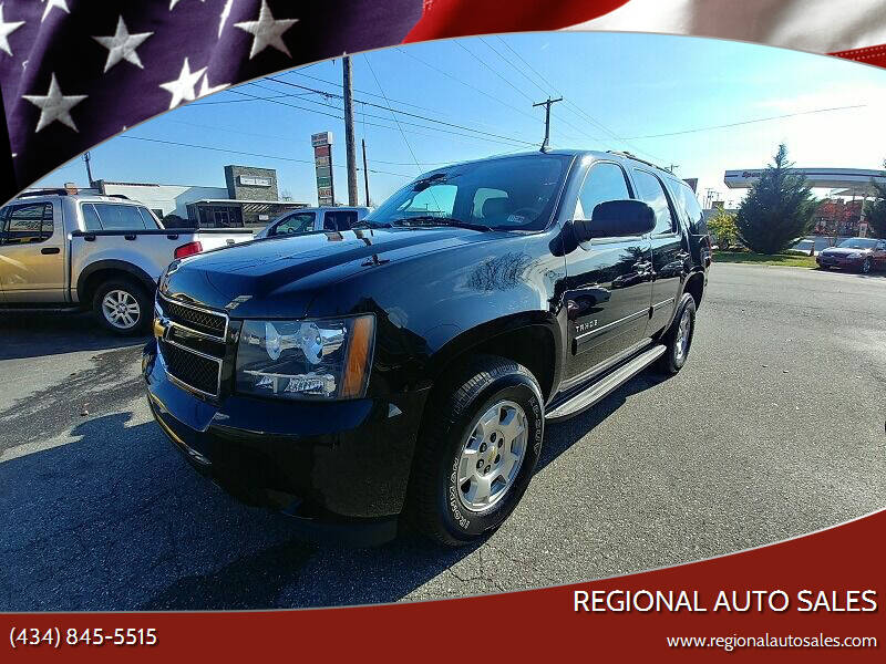 2014 Chevrolet Tahoe for sale at Regional Auto Sales in Madison Heights VA
