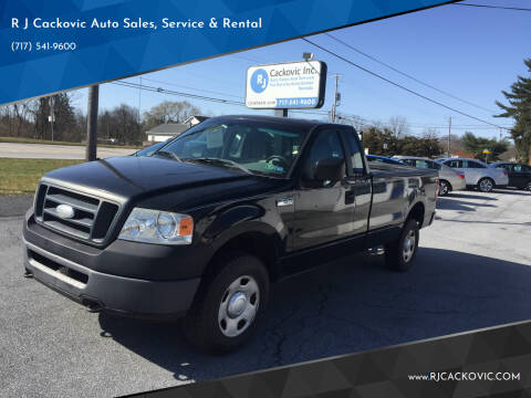 2007 Ford F-150 for sale at R J Cackovic Auto Sales, Service & Rental in Harrisburg PA