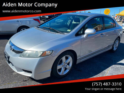 2010 Honda Civic for sale at Aiden Motor Company in Portsmouth VA