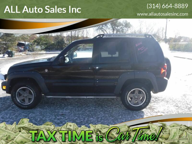 2005 Jeep Liberty for sale at ALL Auto Sales Inc in Saint Louis MO
