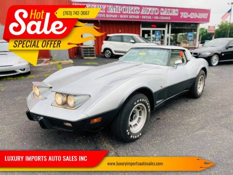 1978 Chevrolet Corvette for sale at LUXURY IMPORTS AUTO SALES INC in North Branch MN
