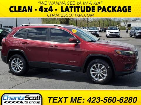 2019 Jeep Cherokee for sale at Chantz Scott Kia in Kingsport TN
