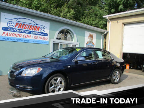 2008 Chevrolet Malibu for sale at Precision Automotive Group in Youngstown OH