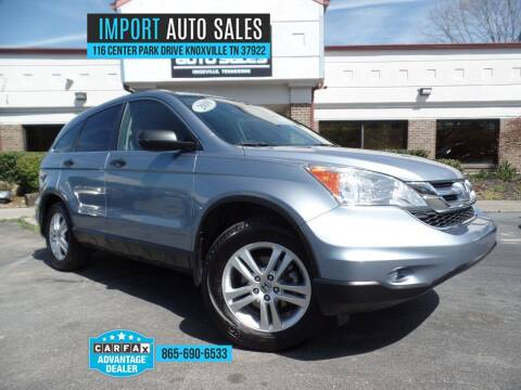 2010 Honda CR-V for sale at IMPORT AUTO SALES in Knoxville TN