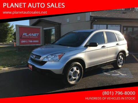 2009 Honda CR-V for sale at PLANET AUTO SALES in Lindon UT