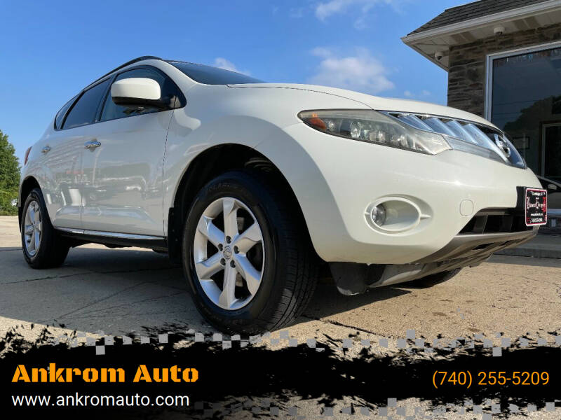 2009 Nissan Murano for sale at Ankrom Auto in Cambridge OH