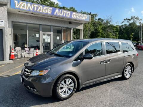 2015 Honda Odyssey for sale at Vantage Auto Group in Brick NJ